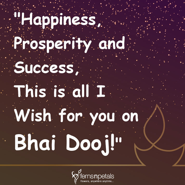 cute wishes for bro