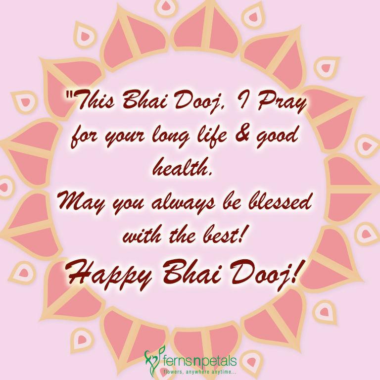 wishing bhai dooj