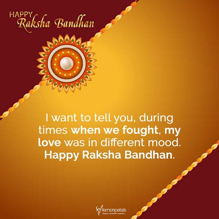 rakhi wishes for bhai