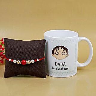Designer Rakhi And Dada Mug Combo: Send Rakhi with Mugs