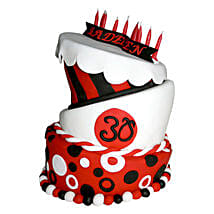 Exquisite Red Cake: Birthday Gifts for Husband