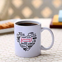 You R Special Mom Mug: Mothers Day Gifts to Allahabad